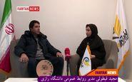مجید قیطولی مدیر روابط عمومی دانشگاه رازی در گفتوگو با فرتاک