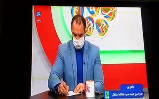 پیشنهاد نوین و کاربردی دکتر رضا صادقپور در رابطه با ارتقای جایگاه هیأت فوتبال در استانها