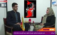 گپوگفت فاطمه سهرابی مدیر مسئول مؤسسه فرهنگی – هنری ترسیم آوای هنر