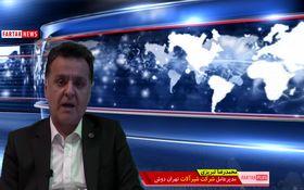 سخنان محمدرضا تبریزی کارآفرین نمونه کشور با فرتاکنیوز